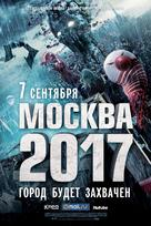 Branded - Russian Movie Poster (xs thumbnail)