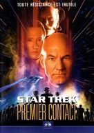 Star Trek: First Contact - French Movie Cover (xs thumbnail)