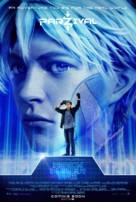 Ready Player One - British Movie Poster (xs thumbnail)