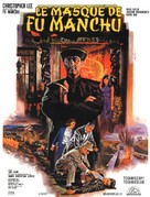 The Face of Fu Manchu - French Movie Poster (xs thumbnail)