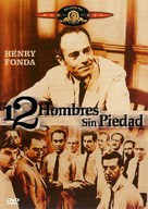 12 Angry Men - Spanish DVD cover (xs thumbnail)