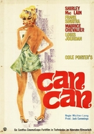 Can-Can - German Movie Poster (xs thumbnail)