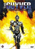 Kyôshoku sôkô Guyver - DVD cover (xs thumbnail)