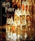 Harry Potter and the Half-Blood Prince - Blu-Ray cover (xs thumbnail)