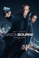 Jason Bourne - Argentinian Movie Poster (xs thumbnail)