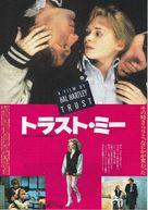 Trust - Japanese Movie Poster (xs thumbnail)