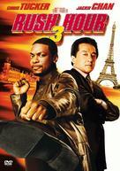 Rush Hour 3 - German DVD movie cover (xs thumbnail)