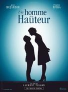 Un homme à la hauteur - French Movie Poster (xs thumbnail)
