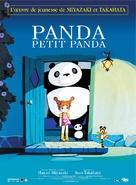 Panda kopanda - French Movie Poster (xs thumbnail)