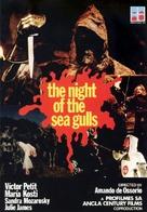 La noche de las gaviotas - Spanish poster (xs thumbnail)