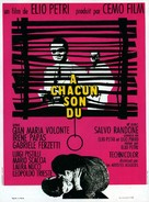 A ciascuno il suo - French Movie Poster (xs thumbnail)