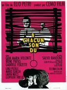A ciascuno il suo - French Movie Poster (xs thumbnail)