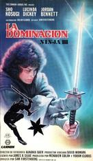 Ninja III: The Domination - Spanish VHS cover (xs thumbnail)