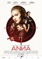 Anna - Romanian Movie Poster (xs thumbnail)