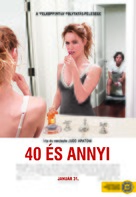 This Is 40 - Hungarian Movie Poster (xs thumbnail)