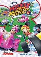 """Mickey and the Roadster Racers"" - DVD movie cover (xs thumbnail)"