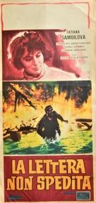 Neotpravlennoye pismo - Italian Movie Poster (xs thumbnail)