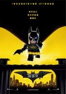 The Lego Batman Movie - Taiwanese Movie Poster (xs thumbnail)