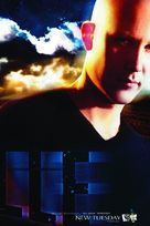 """Smallville"" - Movie Poster (xs thumbnail)"