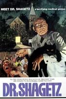 Evil Town - Movie Poster (xs thumbnail)