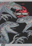 The Lost World: Jurassic Park - Portuguese Movie Cover (xs thumbnail)