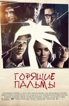 Burning Palms - Russian Movie Poster (xs thumbnail)