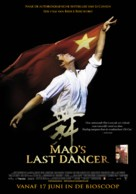 Mao's Last Dancer - Dutch Movie Poster (xs thumbnail)