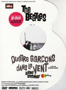 A Hard Day's Night - French DVD cover (xs thumbnail)