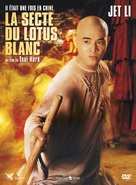 Wong Fei Hung II - Nam yi dong ji keung - French Movie Cover (xs thumbnail)