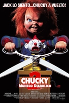 Child's Play 2 - Argentinian Movie Poster (xs thumbnail)