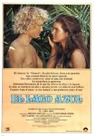 The Blue Lagoon - Spanish Movie Poster (xs thumbnail)