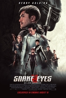 Snake Eyes: G.I. Joe Origins - British Movie Poster (xs thumbnail)