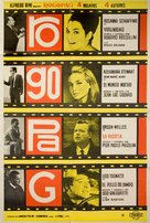 Ro.Go.Pa.G. - Argentinian Movie Poster (xs thumbnail)