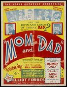 Mom and Dad - Movie Poster (xs thumbnail)