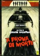 Grindhouse - Italian Movie Cover (xs thumbnail)
