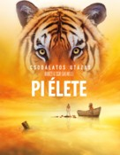 Life of Pi - Hungarian Movie Poster (xs thumbnail)
