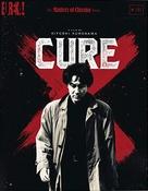 Kyua - British Movie Cover (xs thumbnail)