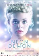 The Neon Demon - Polish Movie Poster (xs thumbnail)