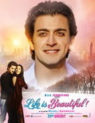 Life Is Beautiful - Indian Movie Poster (xs thumbnail)