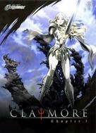"""Kureimoa"" - Japanese DVD movie cover (xs thumbnail)"