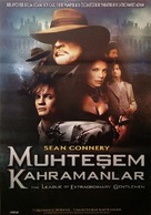 The League of Extraordinary Gentlemen - Turkish Movie Poster (xs thumbnail)
