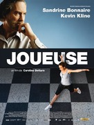 Joueuse - French Movie Poster (xs thumbnail)
