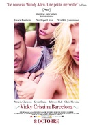 Vicky Cristina Barcelona - French Movie Poster (xs thumbnail)