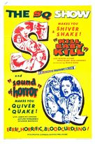 El sonido de la muerte - Movie Poster (xs thumbnail)
