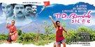 TD Dasan Standard VI B - Indian Movie Poster (xs thumbnail)