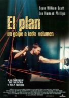 Stark Raving Mad - Spanish Movie Poster (xs thumbnail)
