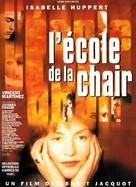 École de la chair, L' - French Movie Poster (xs thumbnail)
