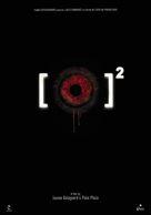 [Rec] 2 - Movie Poster (xs thumbnail)