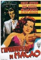 Macao - Italian Movie Poster (xs thumbnail)