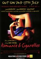 Romance & Cigarettes - Movie Poster (xs thumbnail)